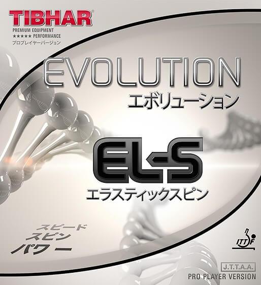tibhar_evolution_el-s